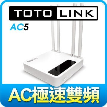 TOTOLINK AC5 AC1200 超世代 1200M 雙頻 無線路由器 分享器 VPN翻牆.MOD埠.中繼橋接
