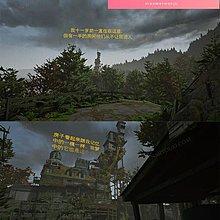 ₪小槑玩具₪艾迪芬奇的記憶 中文版免steam 玩法攻略 自動更新PC電腦單機游戲