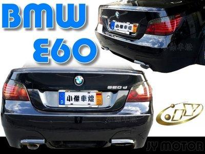 JY MOTOR 車身套件 - BMW E60 520 535 523 M5 款式 前保桿 側裙 後保桿 大包 空力套件