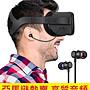 現貨 VR入耳式立體聲耳機 適用Oculus Quest1