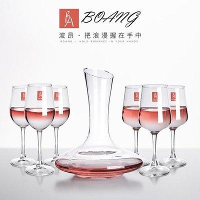 紅酒杯套裝家用水晶4隻裝大號葡萄杯架歐式醒酒器玻璃高腳杯酒杯yi   全館免運