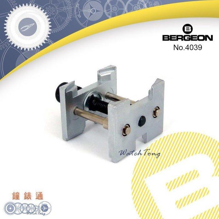 【鐘錶通】B4039《瑞士BERGEON》女用機芯座/手錶機芯支撐架/小機芯座台/機芯裸座 ├手錶機芯組裝工具┤