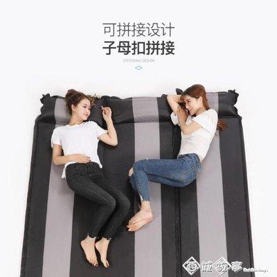 七彩房自動充氣墊加寬加厚防潮墊野餐露營戶外帳篷睡墊雙人氣墊床QM