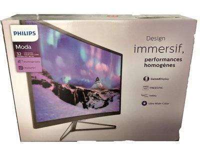 Philips 328C7QJSG/96 144Hz FreeSync 曲面MVA液晶顯示器 32吋 螢幕