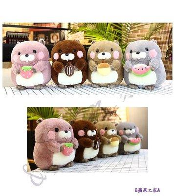 &蘋果之家&現貨-萌噠噠!土撥鼠抱枕-高約25cm-附精美包裝禮袋喔!^^