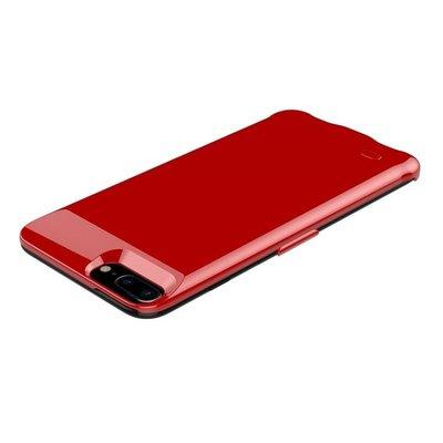 iphone7超薄6s蘋果6p充電寶背夾式8plus專用器電池一體手機殼便攜 全館免運