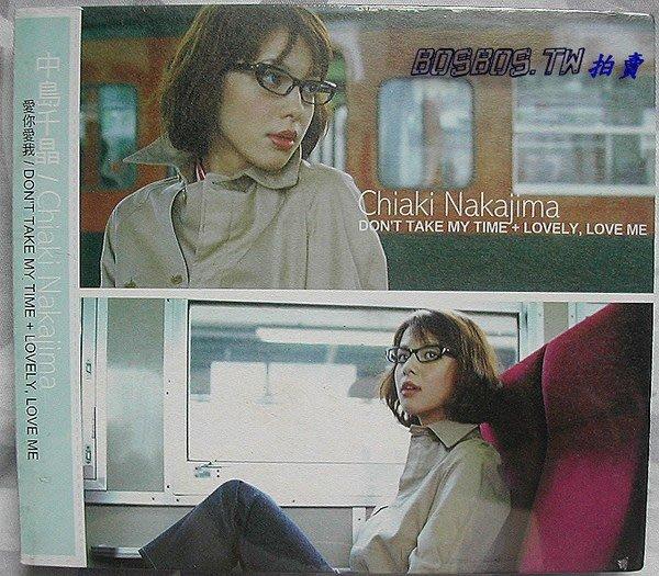 ◎1999全新CD未拆附造型寫真!中島千晶-愛你愛我-迷你專輯-等4首好歌-歡迎看圖◎