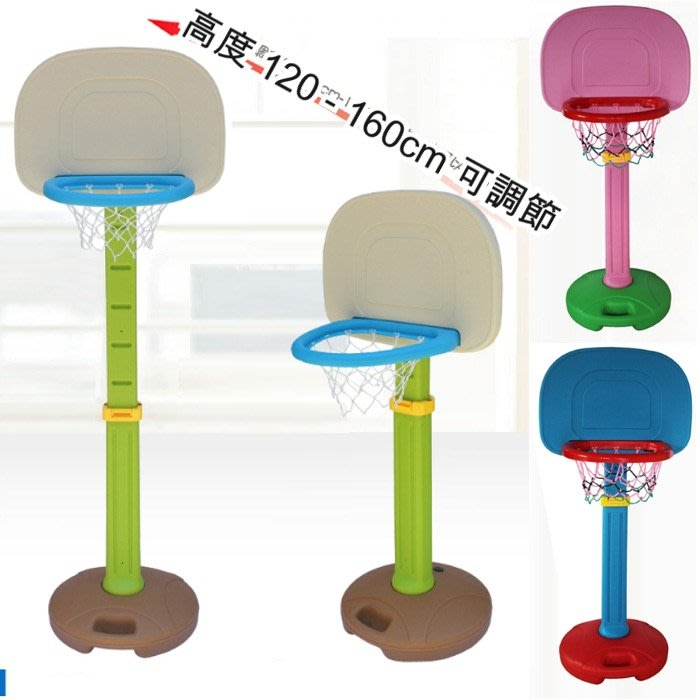 5Cgo【樂趣購】40679453873 兒童籃球架子寶寶幼稚園可升降投籃筐架籃球框院子室內運動用品戶外親子玩具遊戲