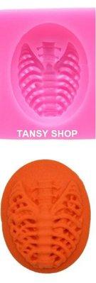 【TANSY SHOP】翻糖模具滿三件打八折! 動物 人體 器官 肋骨 萬聖節 矽膠模具 翻糖DIY烘焙工具