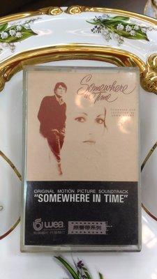 老件收藏品~SOMEWHERE IN TIME 似曾相識 電影原聲帶  (飛碟唱發行) 錄音帶 卡帶(絕版品)~特價