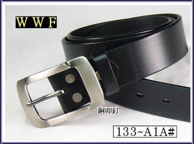 WWF◎極品◎完美◎耐用◎近乎苛求◎鑌133-A1A