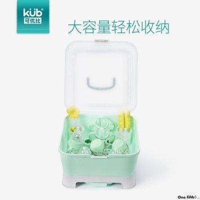 One fifth◊ .. 奶瓶收納箱可優比奶瓶收納箱盒帶蓋防塵奶瓶架瀝水晾乾架小孩寶寶餐具收納盒QC230