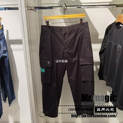 酷愛潮牌卡賓男裝2020秋新款黑色工裝時尚寬松抽繩潮流休閒褲320312602001