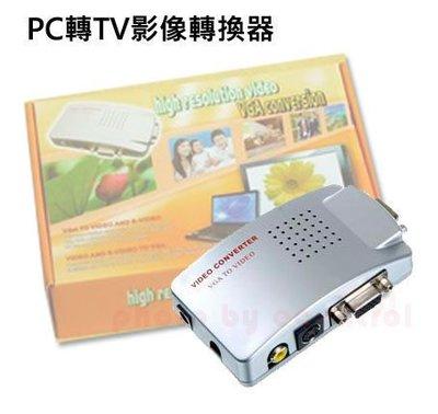 【易控王】VGA轉TV訊號轉換器◎PC...