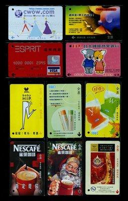 台北市公車票卡 廣告卡 (編號AA) 共10張一起標 【C1128】