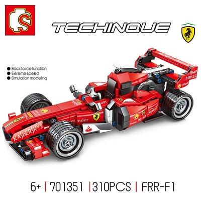 兼容樂高森寶科技系列F1方程式賽車男孩拼裝積木兒童玩具701351