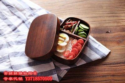 ❀蘇蘇 館❀日式木質飯盒餐盒便當盒壽司盒 分格木碗菜碗菜盒 手作原木質餐具