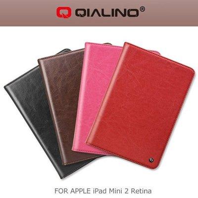 --庫米--QIALINO 洽利 APPLE IPAD MINI2 Retina 經典系列站立皮套 超薄真皮皮套 保護套 TPU內裡