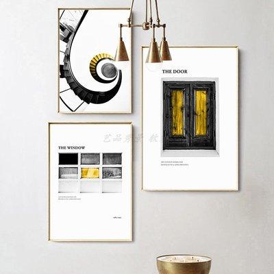 北歐風格現代極簡風格黑白藝術裝飾畫畫芯微噴打印掛畫(3款可選)