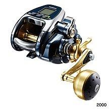 {龍哥釣具2}SHIMANO 18 BEAST MASTER 2000 電動捲線器 高效能電動捲線器