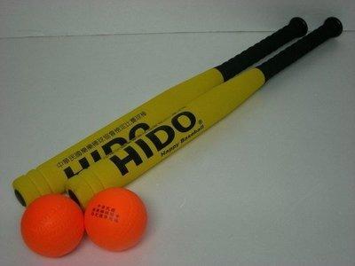 wen~怡棒壘工場 HIDO 樂樂球棒每支250元樂樂球每顆60元