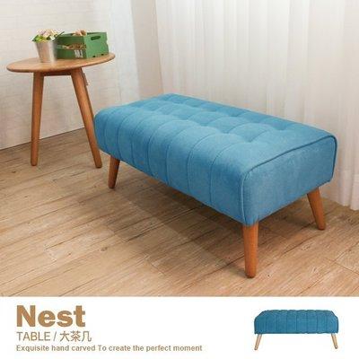 沙發矮凳 長椅凳 腳椅 雙人椅凳 布款沙發 輕日系北歐 造型長椅凳 腳椅 妝凳【KOT-114】品歐家具