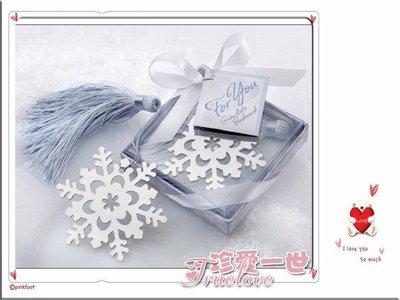 『 Truelove 珍愛一世  歐美進口禮品批發 』╭☆歐式銀色雪花書籤 ☆╮原裝進口