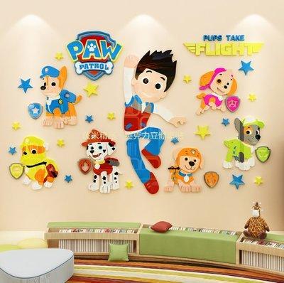 狗狗戰隊 壓克力壁貼 壁貼 男孩房 玩具間