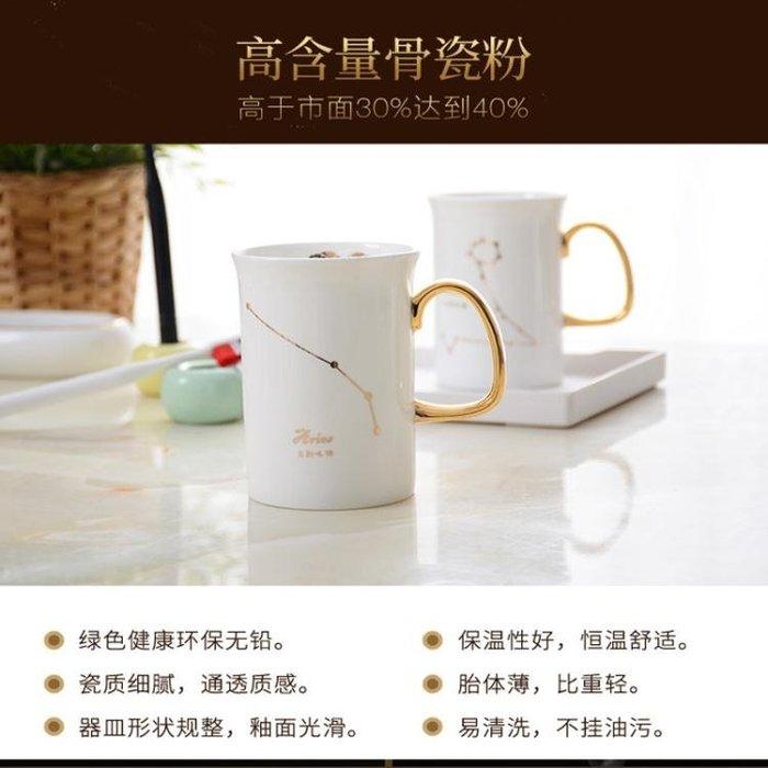 漱口杯洗漱杯浴室刷芽刷杯子女情侶簡約創意韓國歐式星座Y-優思思