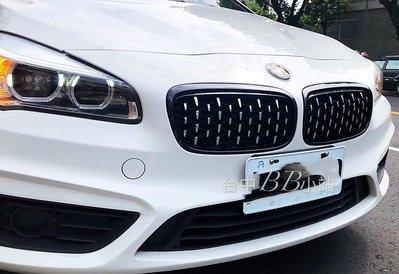 『台中-BB小站』雙B精品 BMW 2系列 F45 新款流星雨水箱罩