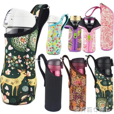 水壺袋水素水杯保護套玻璃富氫水杯手提袋子加厚防摔帶提繩
