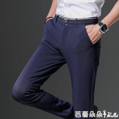 男士西裝褲  2017春夏季薄款男士商務休閒褲新款韓版西褲修身型小腳西裝褲子潮