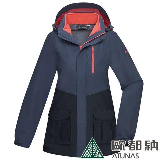 (登山屋) ATUNAS 女款防水外衫+softshell內衫兩件式外套A1GA1913W黑灰