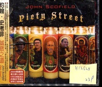 *真音樂* JOHN SCOFIELD / PIETY STREET 全新 K15625