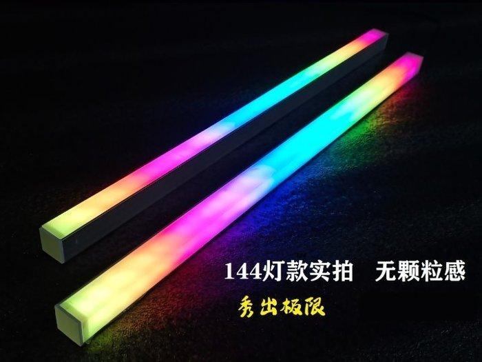 小白的生活工場*主機板5V RGB磁吸硬殼燈條/可編程幻彩AURA/30cm長