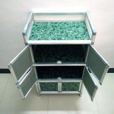 簡易餐邊櫃三層組裝不生銹鋁合金櫃櫥櫃廚房置物架放碗櫃酒櫃igo