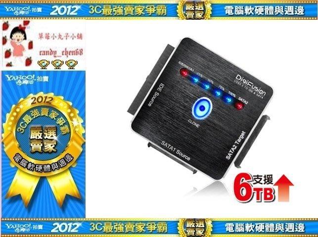 【35年連鎖老店】伽利略 DigiFusion U3I-693專業版加強版光速線有發票/可全家/