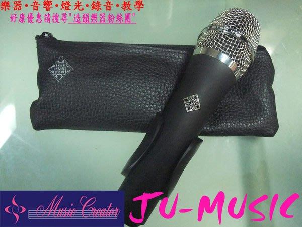 造韻樂器音響- JU-MUSIC - 德律風根Telefunken M80 黝黑版 極度美型 絕對好聲 另有 Sennheiser