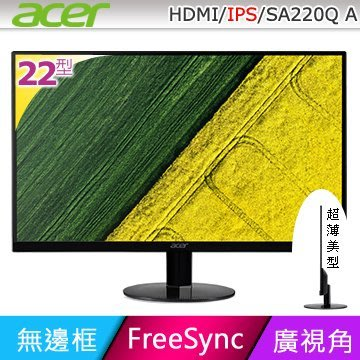 (含稅附發票)Acer宏碁SA220Q Abi 22型IPS廣視角纖薄美型濾藍光不閃屏VGA/HDMI(非VZ229H)