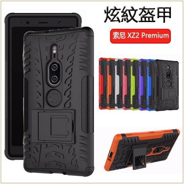 索尼 Sony XA XA1 Ultra XZS Z5P Z3 Z4 手機殼 XZ2 Premium XZ1 XA2 XA1 Plus 矽膠套輪胎紋 保護套