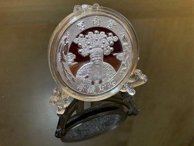 阿呆雜貨 2.5吋 單售展示架 多件優惠紀念幣 比特幣 萊特幣 銀幣 金 以太幣 紫南宮 發財金錢母 適用任何紀念幣