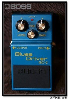 【又昇樂器 . 音響】BOSS BD-2 Blues Driver 藍調 破音 效果器