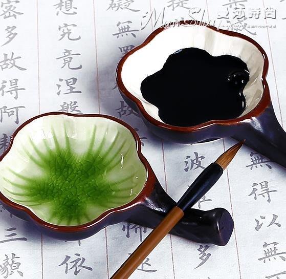 硯台多功能陶瓷書法墨碟兩用筆擱創意小硯臺盛墨汁放毛筆用