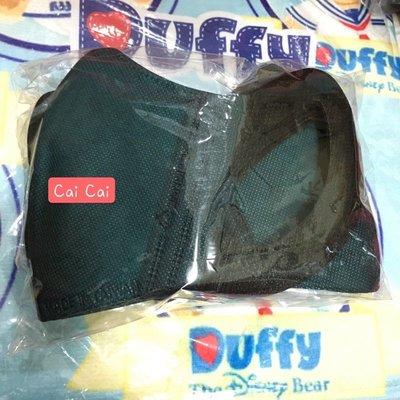 bnnxmask -BNN防塵口罩-立體素面撞色墨綠色黑耳掛成人口罩5入1包