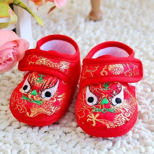 HM嬰幼館【F009】男女寶寶兒童新年滿月週歲唐裝特輯.精緻綢緞刺繡虎頭鞋 黃紅 0-3月