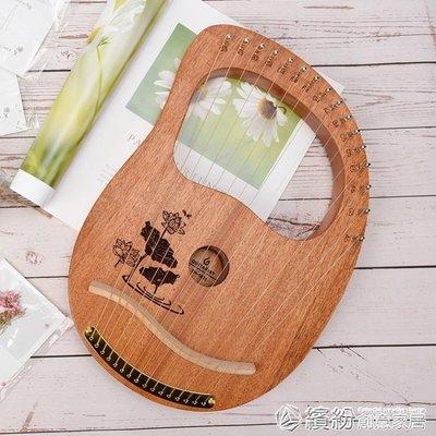 豎琴 guitarist單板萊雅琴16弦初學者全單學生男女生新手自學入門YXSCRD