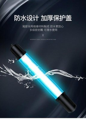 最新推薦-現貨!水族燈魚缸UV殺菌燈110V紫外線殺菌消毒設備{特價優惠}-
