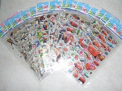 獎勵貼紙 泡泡貼紙 兒童貼紙 立體貼紙 卡通貼紙 7cm X 17cm 一張3元 泡泡貼