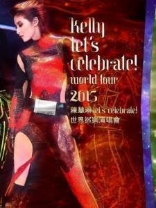 藍光 陳慧琳LET'S CELEBRATE! 世界巡回演唱會2015 雙碟
