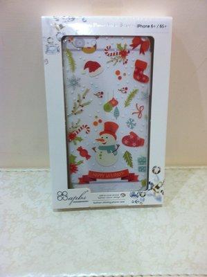 東京家族 聖誕彩繪 iphone 6+/6S+手機保護殼 fashion shining phone case